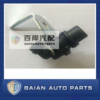 [USA] 1876736C91Crankshaft position sensor for GM