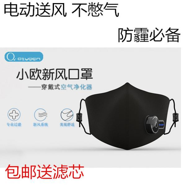 Professional 2017 hot sale pet dust mask cheap price