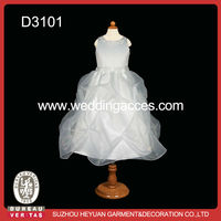 2014 organza flower girl dress of 9 years ball gown