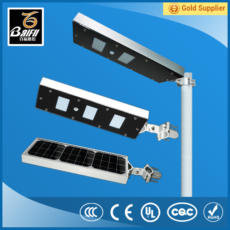 12W IP65 outdoor motion sensor integrated all in one solar led street light led street light 30w-50w