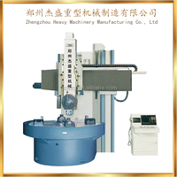 CNC vertical chinese metal lathe machine price