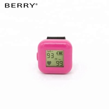 Berry Bluetooth mini ring pulse oximeter