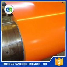 Chinese Credible Supplier PPGI Sheets Secondary PPGI Steel Coils