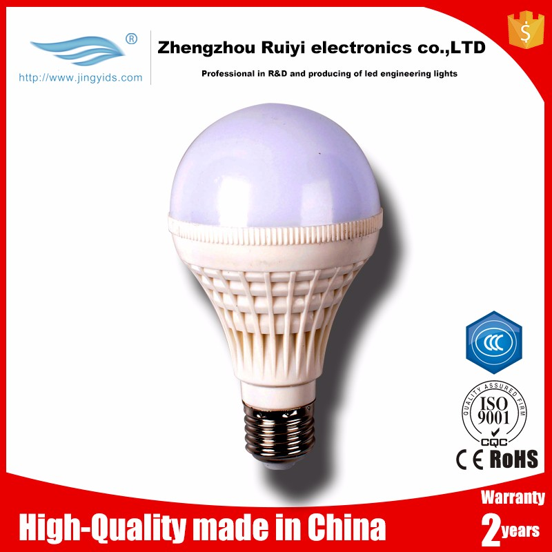 E27 SMD 5050 85-265V 180 degree led Lamp 5W Voice Control Light Bulb
