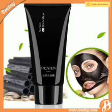 Pilaten suction facial black mask Blackhead Remover 60ml Mud Deep Cleansing Purifying Peel Mask