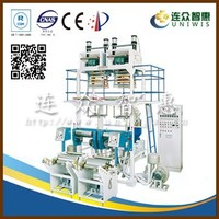 LDPE/HDPE two head blow molding machine film