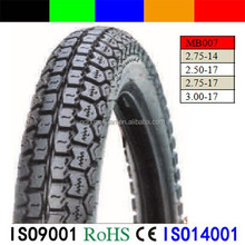 China Professional Manufacturers Motorcycle tubes tyre 2.75-17