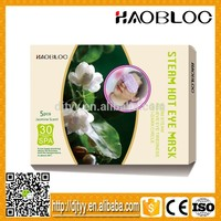 Haobloc Beauty & Personal Care products Steam Hot Eye Mask, hot pad