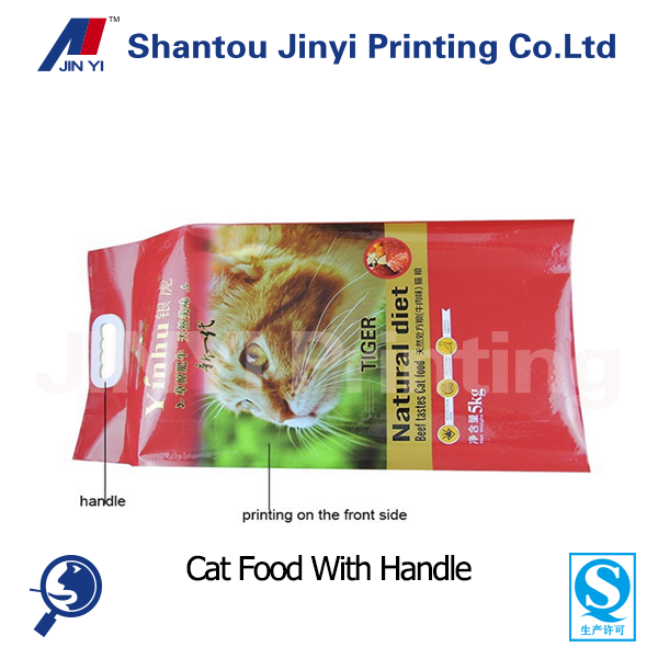 Square bottom side gusset designed for cat food bag packaging with handle