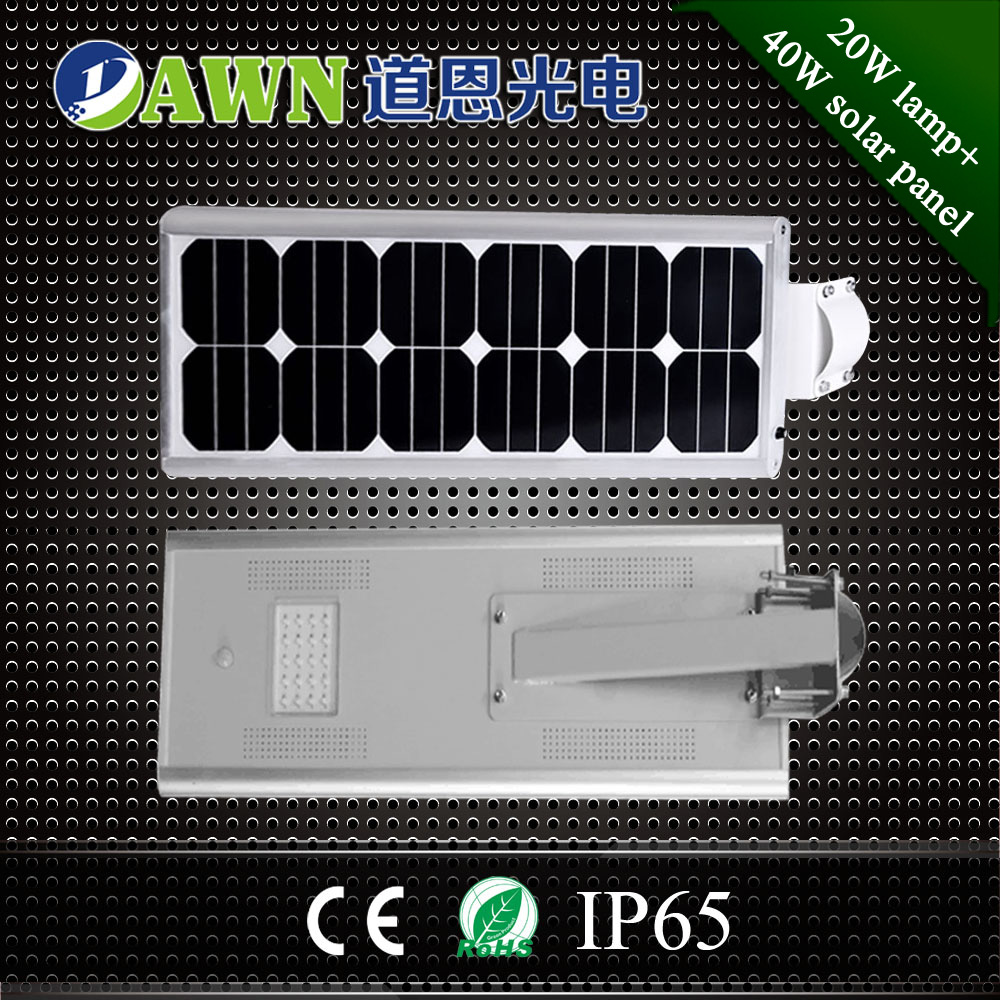 20W hot sale world best selling integrated all in one solar led street lights lamps battery operated parts