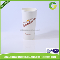 Durable Paper Cup Of Coffee