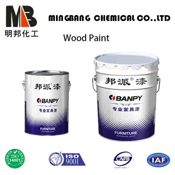 Fast curing dry wood furniture polyurethane lacquer paint