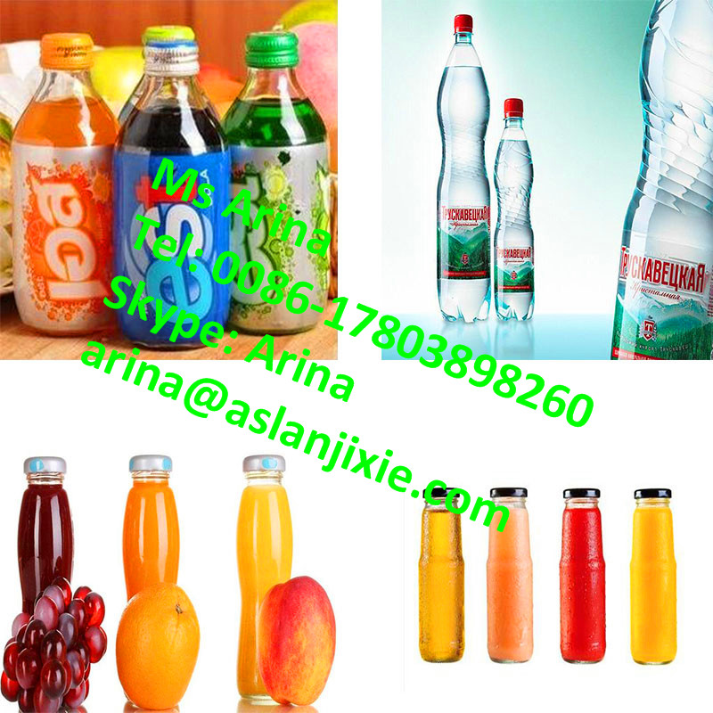 Factory price vegetable oil/ coconut oil bottle filling packing machine