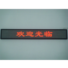 True color P7.62 led open sign board