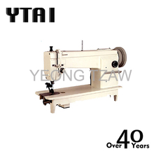 YT-385 YT-385 SINGLE NEEDLE LOCKSTITCH HEAVY DUTY SEWING MACHINE WITH ROLLER FOOT LUBRICATION FOR LEATHER THICK MATERIAL