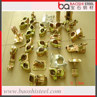 Baoshi Steel high safety flexible or fixed construction scaffold coupler all types for sale