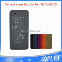 New Silicone Smart Matrix Dot View Flip Case Cover For HTC one X9