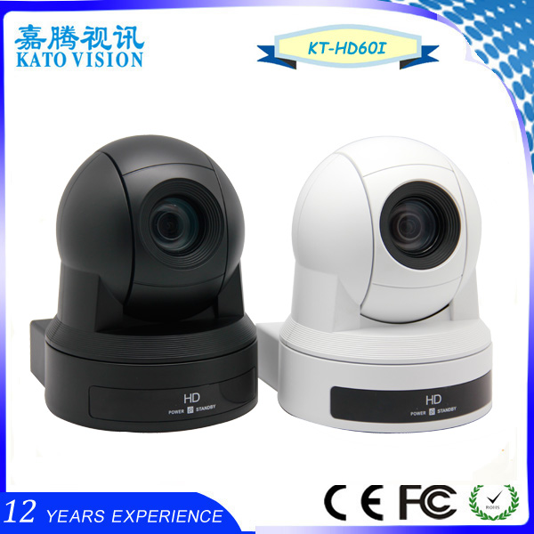 Instant electronic voting system wireless in educational equipment Video Audio Conference camera