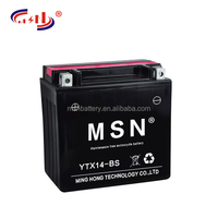12v 14ah ytx14-bs motorcycle battery