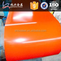 Cheap Price Prepainted Galvalume/Galvanized Steel Coil