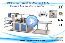 has video FQCT-600 Double-Layer plastic process equipment plastic bags making machine price