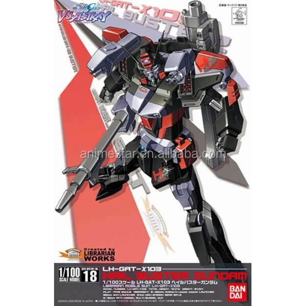 Wholesale 18 Hail Buster Gundam--2500--160398 Gundam Anime Model