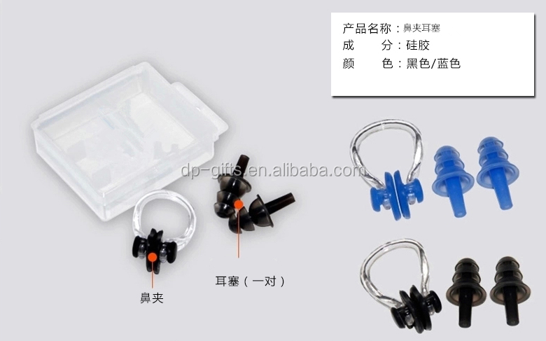 swiming equipment , ear plug, nose clips