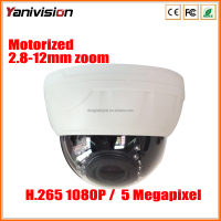 4X Optical Zoom Surveillance CCTV Camera IP Security H.264 H.265 1080P 5MP IP Camera Night Vision Plastic Indoor Dome