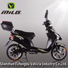 350W scooter electric made in China battery removable electric scooter for lady