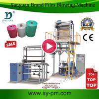 has video New design fully auto double rewinder pe film blowing machine plastic extruder