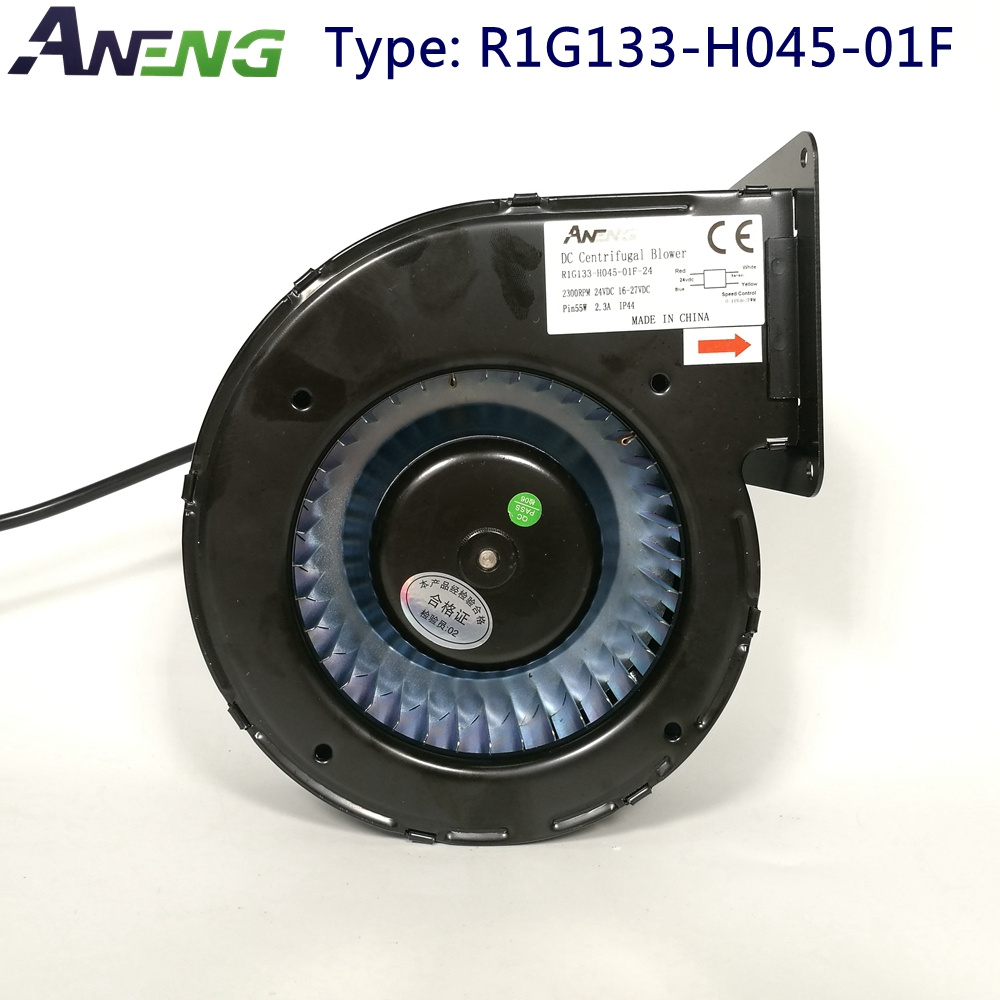 low noise smart electric turbo fan blower 12v for air circulation