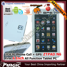 6 inch android tablet gsm gprs