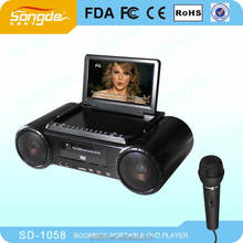 12 inch Digital Panel Boombox Portable Karaoke DVD Multimedia Player Battery With TV tuner and radio MP3 MP4 Game