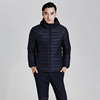 New Style Men Padded Duck Down