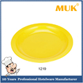 MUK hotel restaurant fast-food pan accessories durable saucer