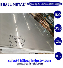 TISCO stainless steel 2B BA NO.4 NO.1 stain finish sheet price 316l price per kg