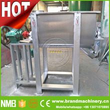 New Condition sigma mixer, sicoma twin shaft concrete mixer, rice mixing machine