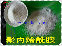 2014 Import china New products water treatment chemical