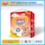 Wholesale baby diaper cute printed disposable baby diaper manufacturers in china