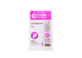 industry use white laminated animal feed empty pp woven sack
