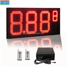 Ali imports LCD remoter control IP65 waterproof gas price signs suppliers
