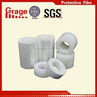 Competitive price polyethylene terephthalate film factory wholesale