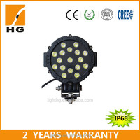 "Hot Sale 7""51W led work light for Offroad,Motorcycle and Jeep"