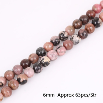 Wholesale 6mm Natural Black Stripes Rhodochrosite Stone Beads for DIY Bracelet Necklace Jewelry Making,yiwu