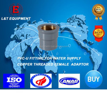 High Quanlity (DIN) PVC-U Fittings For Water Supply Copper Threaded Female Adaptor