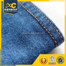 wholesale twill 14oz 100% cotton jeans fabric rolls