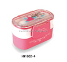 Cartoon logo lunch box for students / Mess tin / Double-deck plastic container bento lunch box