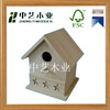 FSC art minds shabby chic style reclaimed pine cute laser engraved pattern wooden bird house for providing birds condo