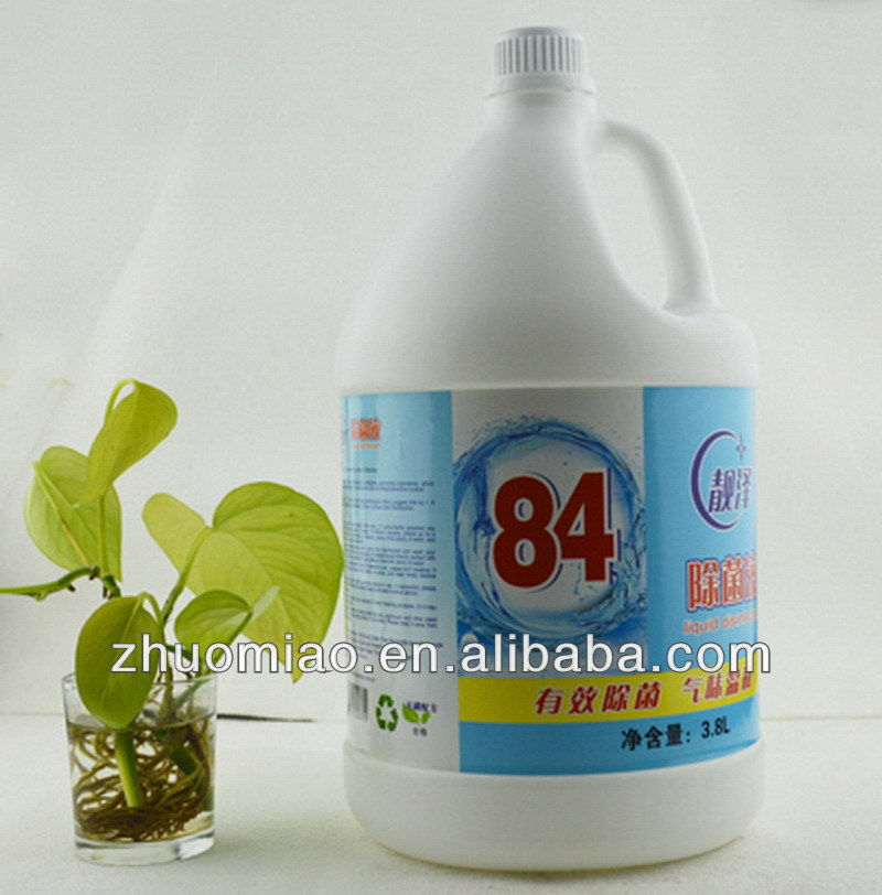 2014 promotional vaginal cleaning disinfectant