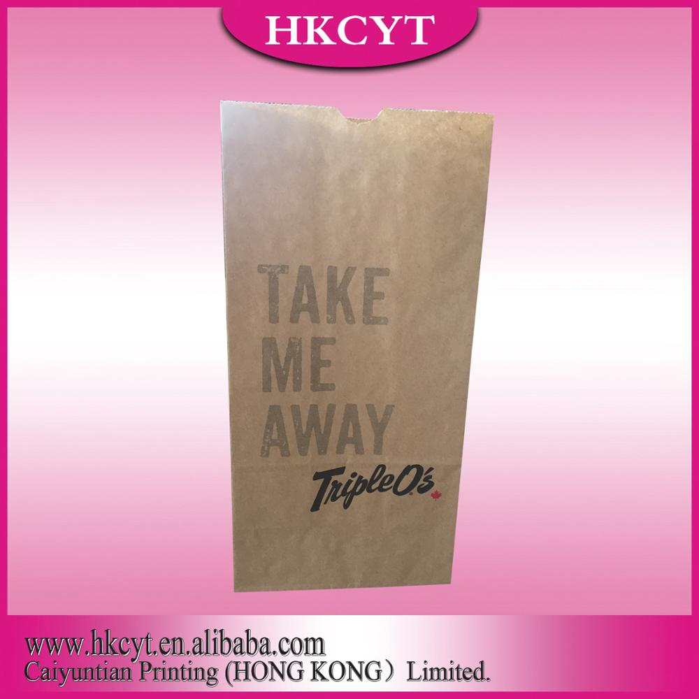 Easy Take Away Biodegradable Large White Printed paper grocery bags